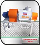 Вибрационная мельница 60 литров