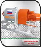 Вибрационная мельница 200 литров