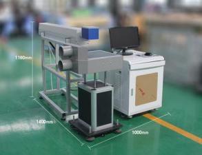 RABBIT MARKER CO2 Access Laser (США) 30w