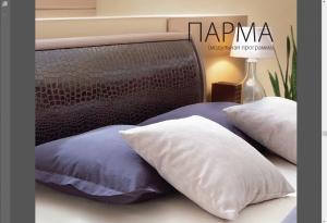 Спальни ПАРМА