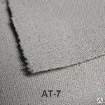 Асбестовая ткань АТ-7 (рулон по 30, 40м. Ширина 1-1,2м)