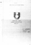 Паспорт на радиально-сверлильный станок 2М57