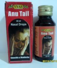 Капли в нос Ану Таил масляные (Vyas Parma India)60ml