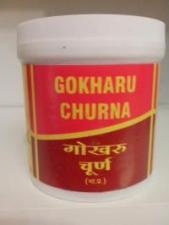 Гокшура (Гокхару) Чурна Gokharu Churna Vyas Pharmaceuticals
