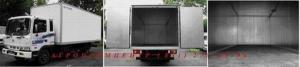Hyundai 78 продажа фургон хлебный