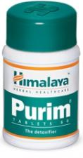 Пьюрим (Purim, Himalaya), 60 капс.
