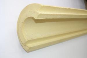 Скорлупа ППУ толщина 40 мм д=89 мм
