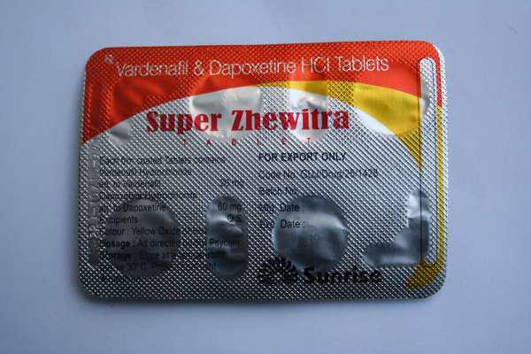 Super Zhewitra (Супер Жевитра)