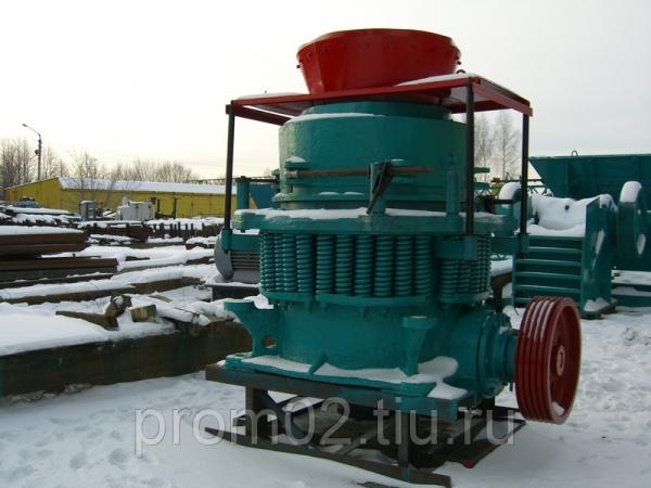 Конусная дробилка цена в Кингисепп дробилка смд 118 в Ливны
