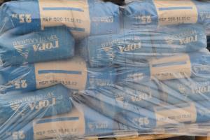 Ремонтная смесь для бетона (литьевой тип) (МБР 300л)