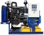 Дизельный генератор АД-40 (40-44кВт/400В)