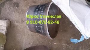 Кран шаровой Ду 1000 Ру 80 ХЛ 11лс(6)768п4 «ТПА» г. Алексин