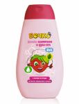 Детский шампунь и гель для душа 2в 1 с ароматом клубники Лавена Baby Ёжик 250 ml