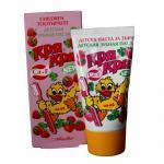 Зубная паста Кря-Кря для детей с ароматом Клубники Ca+F Ален Мак 50 ml
