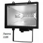 Прожектор 1000Вт
