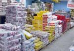 Штукатурка гипсовая 25 кг Кнауф, Волма, РусГипс доставка