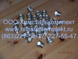 Завихритель 65.02.00.409, запчасти ППУА 1600-100, АДПМ 12-150