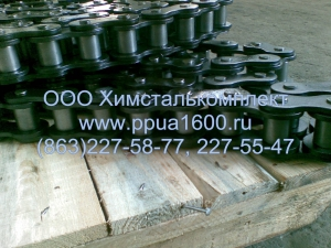 ПР-44,45-172,4 Цепи приводные роликовые однорядные типа ПР (ГОСТ 13568-97)