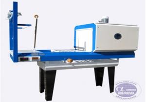 Термоусадочный упаковочный аппарат ТПЦ АП 450Р