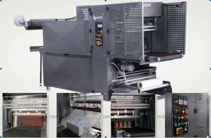 Упаковочная машина Multimac-80D автомат с прямой подачей