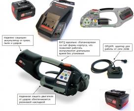 Автоматический ручной аккумуляторный инструмент для обвязки полипропиленовой (РР) и полиэстеровой (РЕТ) лентой . Модель: SIGNODE BXT 2