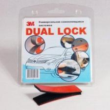 Универсальные застежки Dual Lock