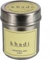 Натуральная маска для лица Ним 50гр Кхади Khadi herbal face pack Neem 50g