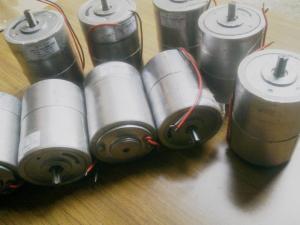 Электродвигатель ДВ-75
