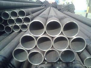 Труба металлическая 76 с доставкой бесплатной в любой город РФ,Крым,Беларусь