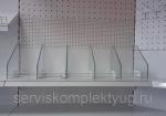 Набор стекла (7 шт)