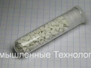 Фотолюминесцентный пигмент (фотолюминофор)
