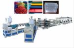 Экструзионная линия для производства полимерной пленки, листов PP/PE/PS/ABS/PVC/PBT/ многослойных