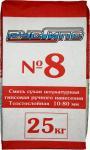 Штукатурка РусГипс №8 с доставкой