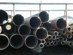 Трубы тонкостенные арочные 25х15х1