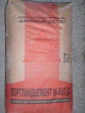 Цемент М500 Д0 (50 кг)
