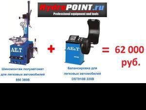 Комплект шиномонтажного и балансировочного оборудования AE&T