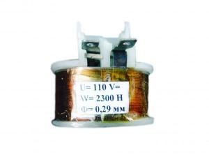 запасные части  к масленому выключателю ММО-110