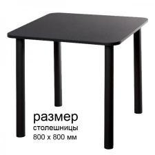 Стол обеденный 1200х800. Стол обеденный 1200*800мм, 4 опоры d50мм. Стол обеденный для столовой,кафе. Стол обеденный для общепита. Обеденный стол для столовой и кафе. Обеденный стол 1200х800.