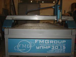 Портальная машина для резки металла до 150 мм