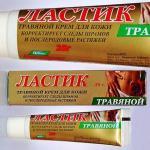 ЛАСТИК БороФреш Травяной крем для кожи против пигментных пятен,следы шрамов,послеродовые растяжки 25г