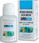 Отбеливающий лосьон с экстрактом петрушки и ромашки Биле-ВА Боди-Д 65 ml
