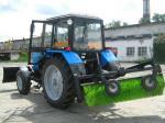 Коммунальный трактор МТЗ 82