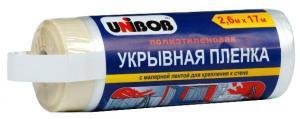 Укрывная пленка с малярной лентой 2,6м*17м Unibob