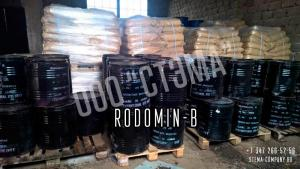 Краситель Родамин Б, Rhodamine B