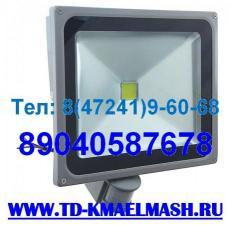 Светодиодный прожектор SMD/ COB