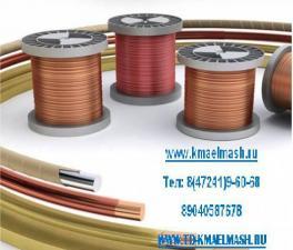 Обмоточную проводниковую продукцию в широком ассортименте
