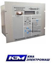 Орион-2 Микропроцессорное устройство защиты