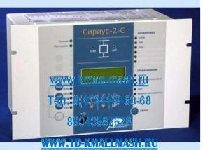 Сириус-2-С Микропроцессорное устройство защиты секционного выключателя