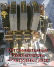 АВМ 10НВ 700А УХЛ3, выдвижной, неселективный, с ручным приводом