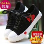Красный парус нового цвета соответствия военно-морского флота белый Корейский досуг обувь плоские туфли губы пластины увеличения в пределах студента